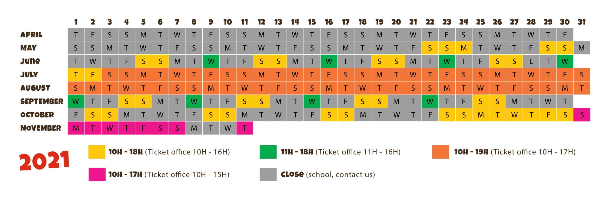 leisure park's calendar
